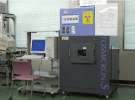 Micro focus X-ray inspection system